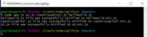 Application Run Screen Output